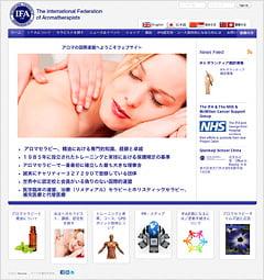 英国IFA(国際アロマセラピー協議会)